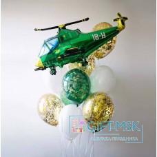 Букет из шаров Вертолет