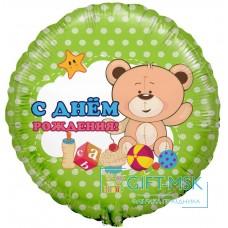 Фольгированный круг С Днем рождения (Мишка)