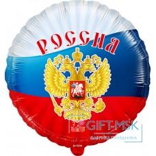 Фольгированный круг Россия (триколор)