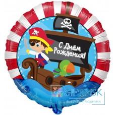 Фольгированный круг С Днем Рождения (пират)