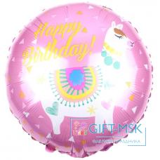 Фольгированный круг С Днем Рождения (лама) для девочки