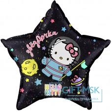 Фольгированная звезда Hello Kitty, Космонавт