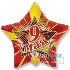 Фольгированная звезда 9 Мая