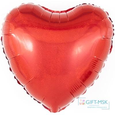 Фольгированное сердце голография