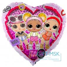 Фольгированное сердце  Кукла ЛОЛ Стильные подружки