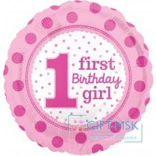Фольгированный круг 1-й День Рождения Девочки (точки)