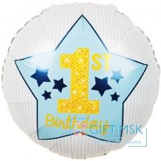 Фольгированный круг 1-ый День Рождения Мальчика (звезды)