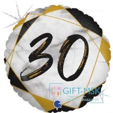 Фольгированный круг Цифра 30 (голография)