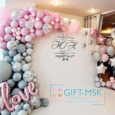 Свадебная фотозона с воздушными шарами