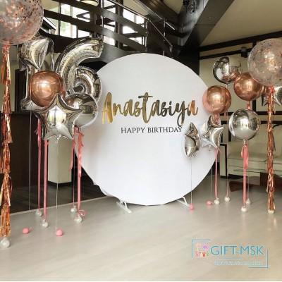 Круглая фотозона с шарами на день рождение