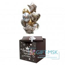 Коробка с шарами Мрамор