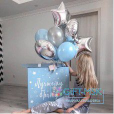 Коробка с шарами для мальчика