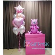 Коробка с шарами С рождением девочки