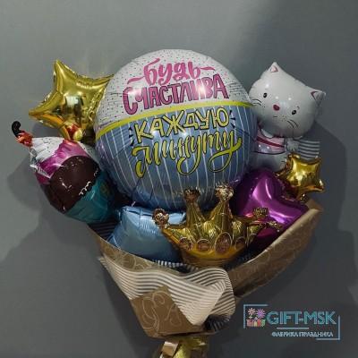 Крафтовый букет из шаров Будь счастлива