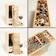 Коробка для бутылки 10010