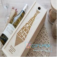Коробка для бутылки 10014