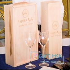 Коробка для бутылки 10019