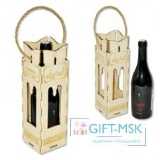 Коробка для бутылки 10020