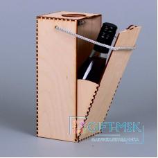 Коробка для бутылки 10005