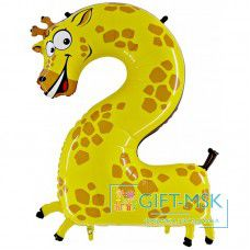 Воздушный шар цифра 2 Жираф
