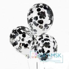 Прозрачные шары с конфетти Черные