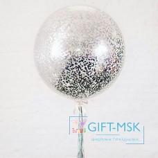 Большой прозрачный шар с серебряным конфетти