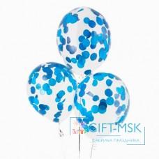 Прозрачные шары с конфетти Синие
