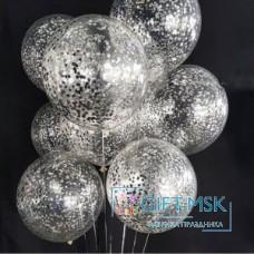 Прозрачные шары с конфетти Серебро