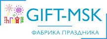 Фабрика праздника Gift-msk